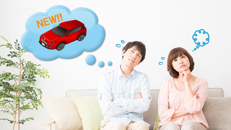 車の買い替えに適した時期は?買い替える前に調べておきたいこと