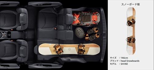 フォレスターはリアシートが6:4分割可倒式になっているので荷物の大きさや量に応じて荷室を自在に拡張できます。リアシートをすべて倒せば自転車が収納できますし、助手席側のリアシートのみを倒せば4名乗車でもスノーボードなどの長さのある荷物が積み込めます。