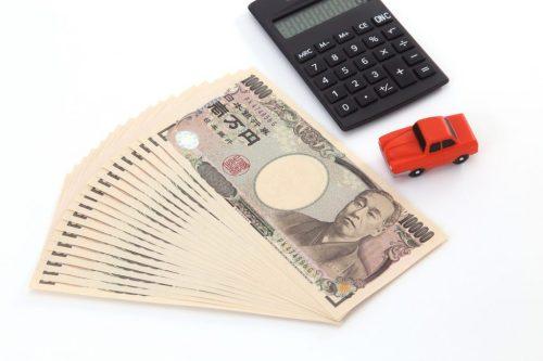 新車購入時と取得後に必要となるお金