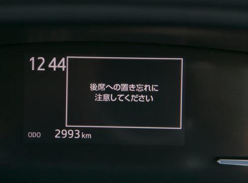 また、後席への荷物の置き忘れを通知するリアシートリマインダー機能を日本で初採用