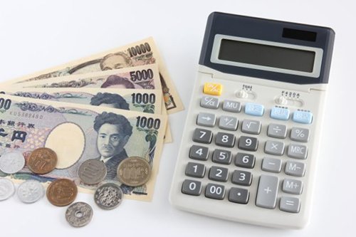 お金:経済面でのメリット