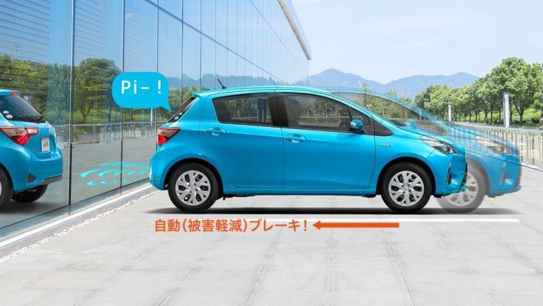 【安全性能】トヨタ「ヴィッツ」の安全装備を徹底解説!