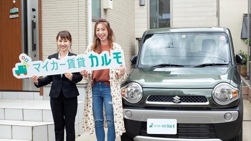 マイカー賃貸カルモならお手軽な料金で希望の車が利用できる!