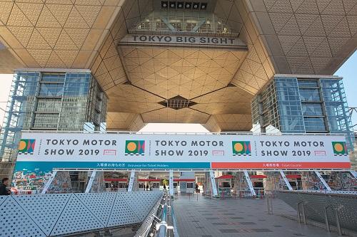 有明エリアの東京ビックサイトの西・南展示場