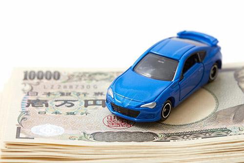 ステップ4.車の購入費用を支払う