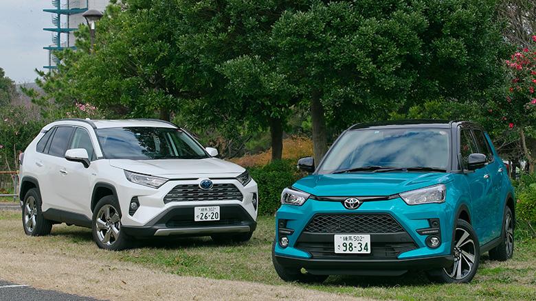 (比較試乗)トヨタの道具系SUV、選ぶならライズか、RAV4か?
