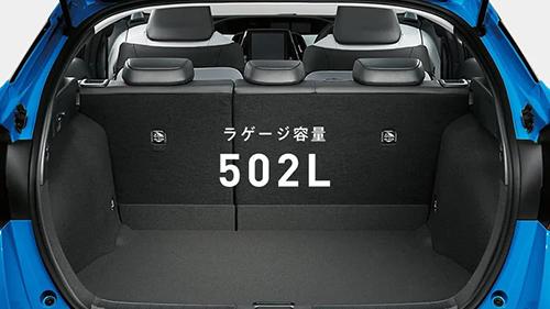 502L(2WD車)もの大容量を確保