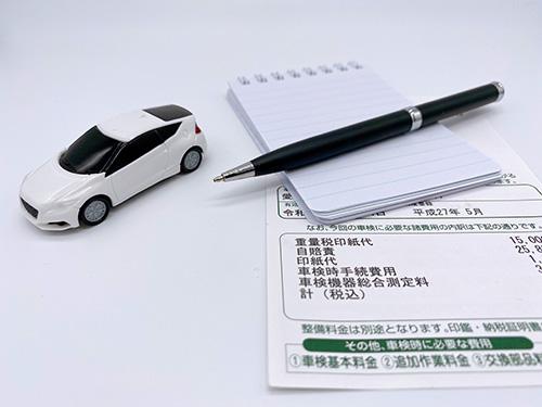 車検を安く受けるためには、車検費用の内訳を知っておこう