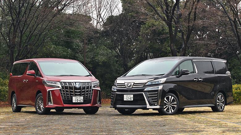 【最新版】トヨタのミニバン全8車種を徹底比較!プロが魅力を解説
