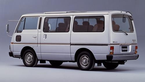 NV350 キャラバン2代目(1980〜1986年)